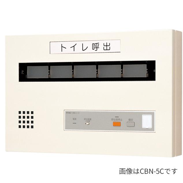 ###βアイホン【CBN-3C】3窓用表示器 壁付型 受注生産約1ヶ月