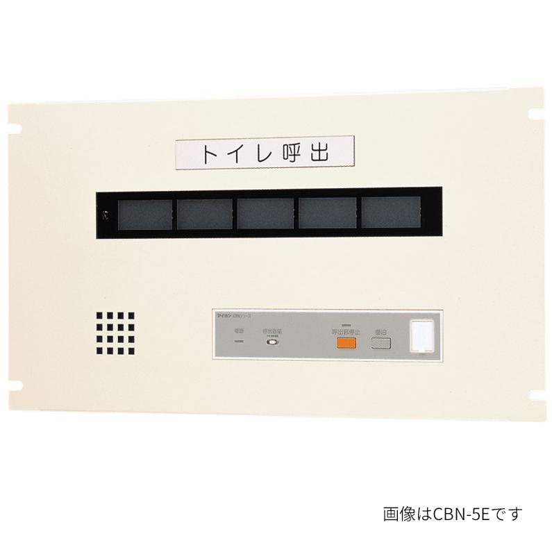 ###βアイホン【CBN-3E-RN】3窓用表示器 復旧ボタンなし EIA規格ラック組込型 受注生産約40日