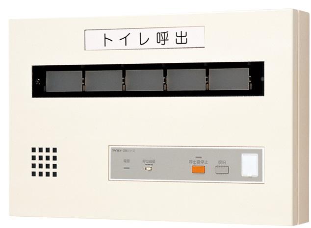 ###βアイホン【CBN-5C】5窓用表示器 壁付型 受注生産約1ヶ月