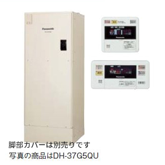 ###パナソニック 電気温水器【DH-37G5QUM】370L 高圧力型 追いだき機能付フルオート マンション(屋内設置専用)