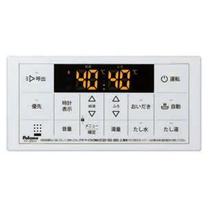 ψパロマ ガス給湯器 部材【FC-250V】ボイスリモコン 浴室リモコン 250シリーズ ふろ給湯器用