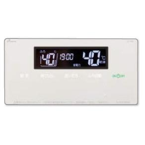 ###♪パーパス 給湯器部材【FC-900】標準タイプリモコン 900シリーズ 浴室リモコン 呼び出し機能付