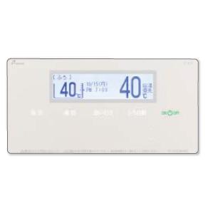 ###♪パーパス 給湯器部材【FC-911】高性能タイプリモコン 900シリーズ 浴室リモコン インターホン付