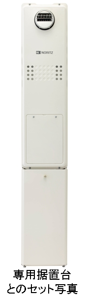 ###♪ノーリツ【GTH-C2453SAW3H BL】都市ガス(12A/13A) ガス温水暖房付ふろ給湯器 設置フリー型 屋外据置台設置形 オート 24号 2温度3P内蔵