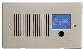 ###βアイホン【IE-CA-BP/A】玄関子機 点字案内文付 受注生産約1ヶ月
