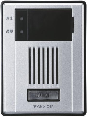###βアイホン【IX-BA】ドアホン端末 露出型 IPネットワーク対応インターホンIXシステム 受注生産約2ヶ月