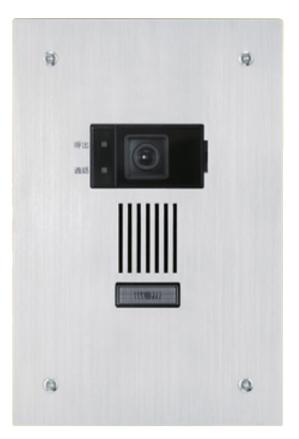 ###βアイホン【IX-DA-SQH】カメラ付ドアホン端末 埋込型 夜間照明LED付 IPネットワーク対応インターホンIXシステム 受注生産約2ヶ月