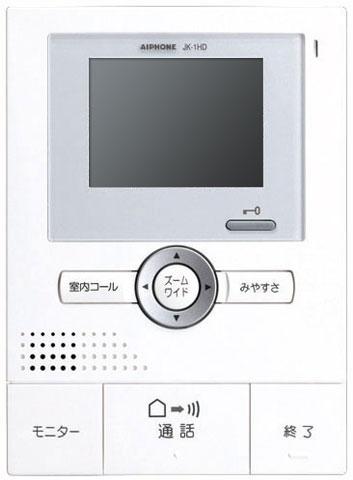 βアイホン テレビドアホン【JK-1HD】モニター付増設親機 電気錠対応ROCOワイド