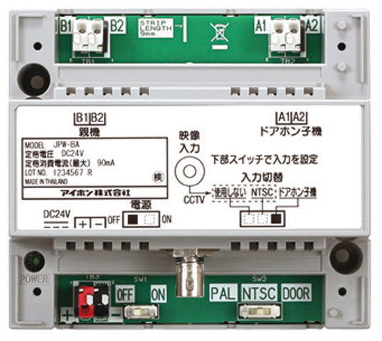 βアイホン【JPW-BA】映像長距離・監視カメラ接続アダプター
