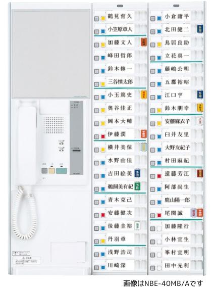 ###βアイホン【NBE-80MB/A】80局用ボード型親機 ナースコール親機 NBE-HP 受注生産約20日