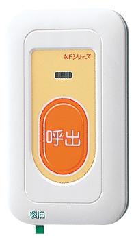 ###βアイホン【NFR-72-TC】トイレ呼出ボタン 点字案内文:ヨビダシ 復旧ボタン付 受注生産約40日