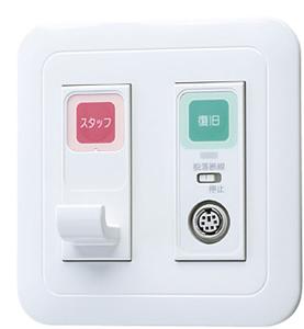 ###βアイホン【NFR-H2S-R】コンセント 緊急呼出ボタン・復旧ボタン付 受注生産約1ヶ月