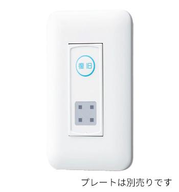 ###βアイホン【NLR-52-4】復旧ボタン付個別表示灯(4床用) 受注生産約2ヶ月