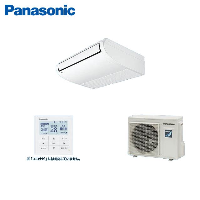 ###パナソニック 業務用エアコン【PA-P40T6SHN1】Hシリーズ 天井吊形 冷暖房 シングル 標準 単相200V P40形