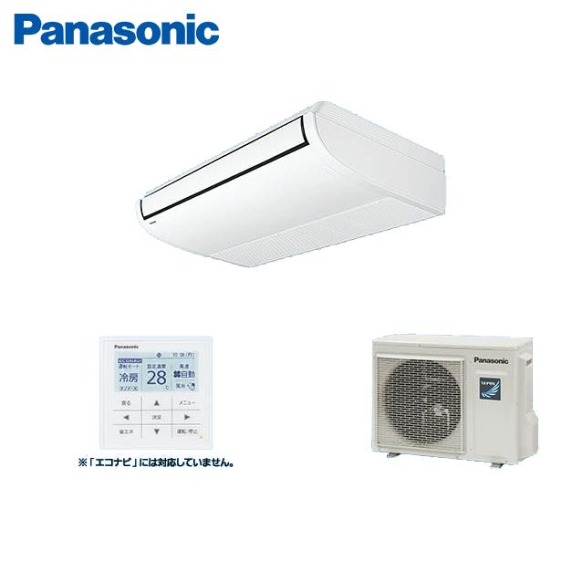 ###パナソニック 業務用エアコン【PA-P80T6SHN1】Hシリーズ 天井吊形 冷暖房 シングル 標準 単相200V P80形