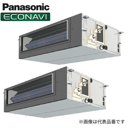 ###パナソニック 業務用エアコン【PA-P224FE6HDN】Hシリーズ ビルトインオールダクト形 冷暖房 同時ツイン 標準 三相200V P224形