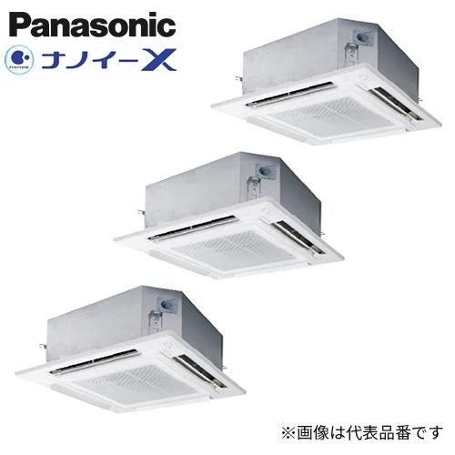###パナソニック 業務用エアコン【PA-P160U6GTN】Gシリーズ 4方向天井カセット形 冷暖房 同時トリプル 標準 三相200V P140形