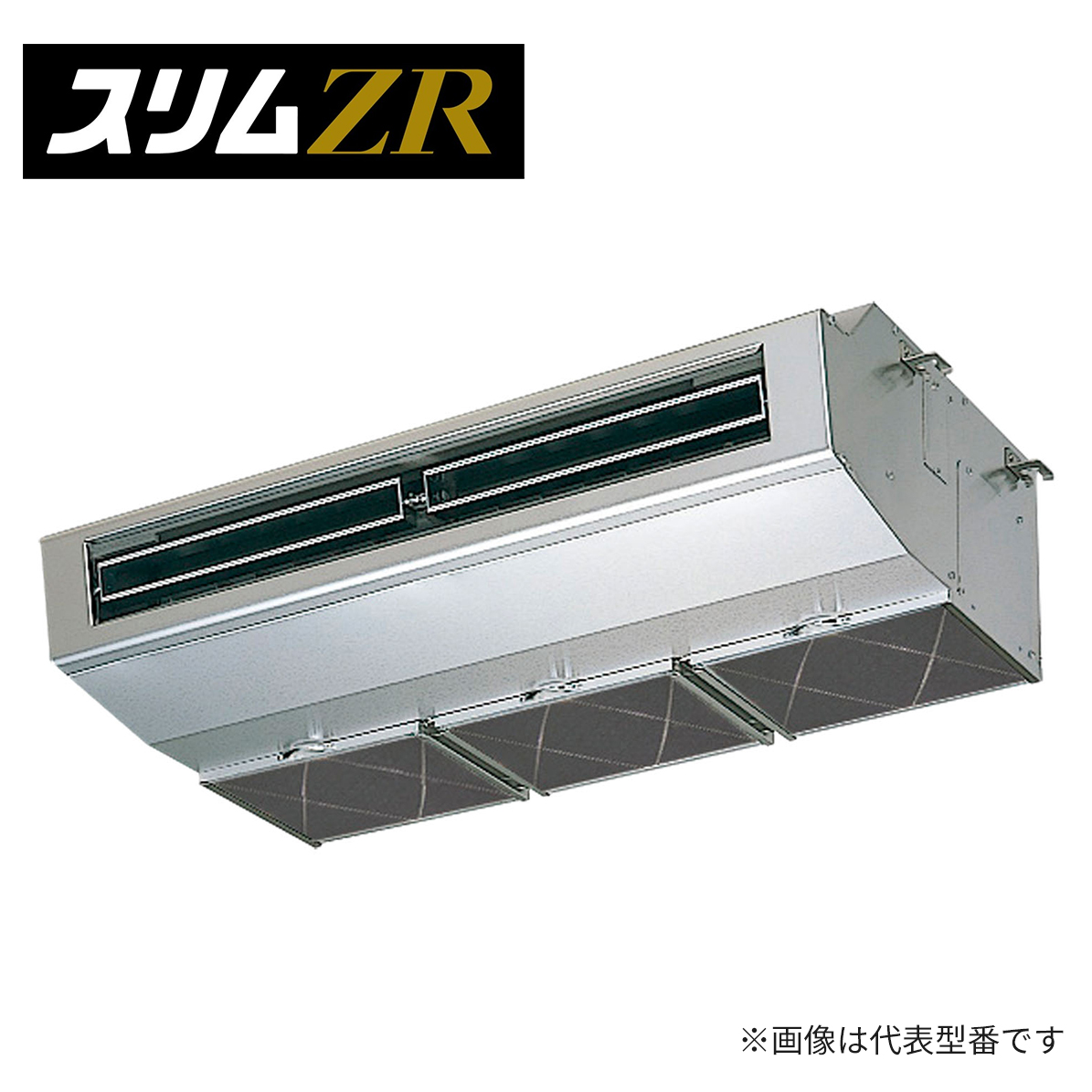 ###三菱 業務用エアコン【PCZ-ZRMP80SHR】スリムZR 厨房用(天吊形) 標準シングル 単相200V 3馬力