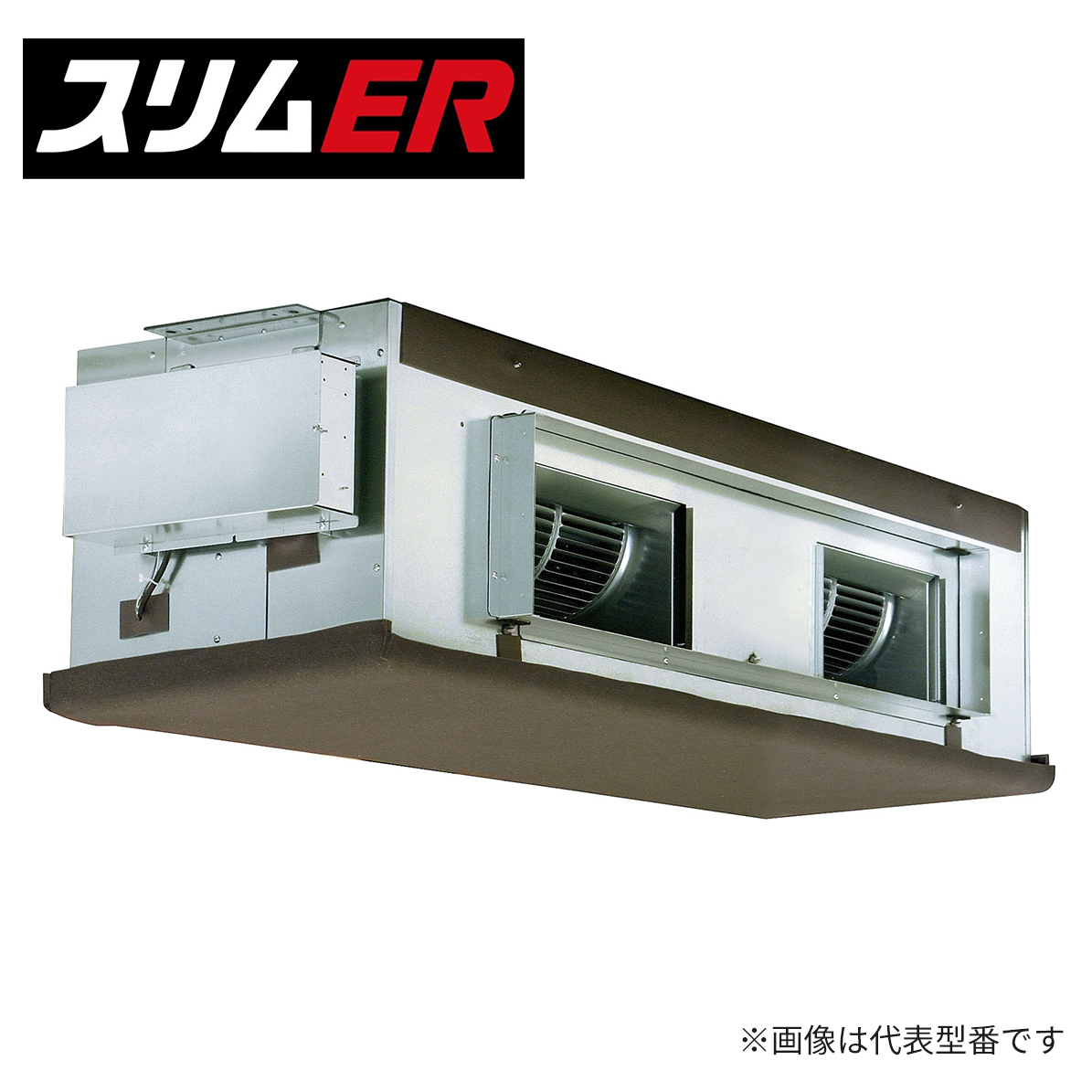###三菱 業務用エアコン【PEZ-ERP224BR】スリムER 天井埋込形 標準シングル 三相200V 8馬力
