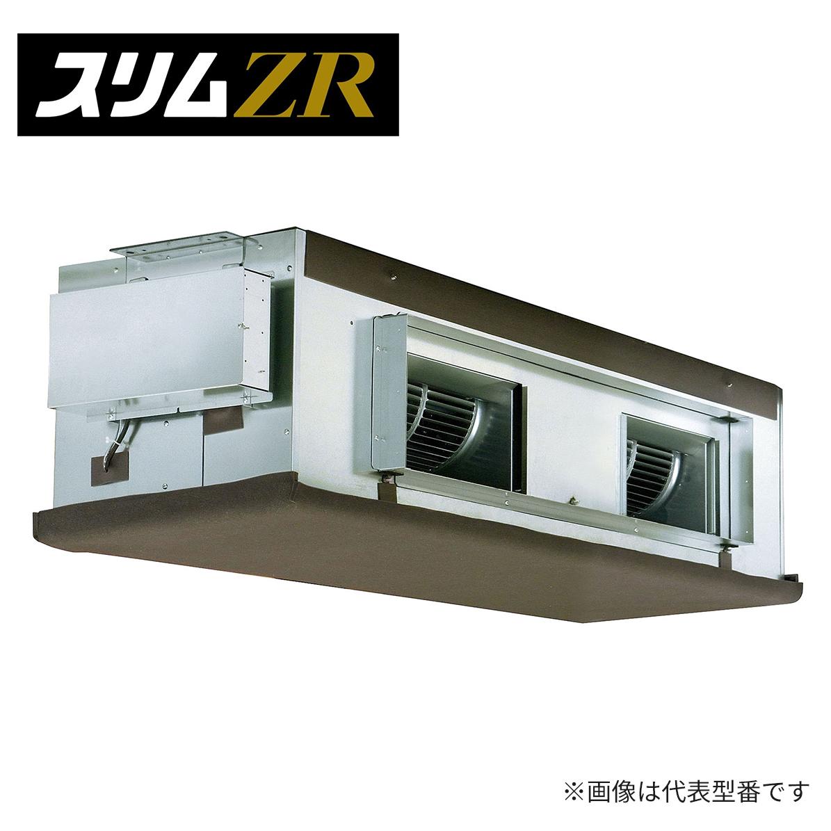 ###三菱 業務用エアコン【PEZ-ZRP224BR】スリムZR 天井埋込形 標準シングル 三相200V 8馬力