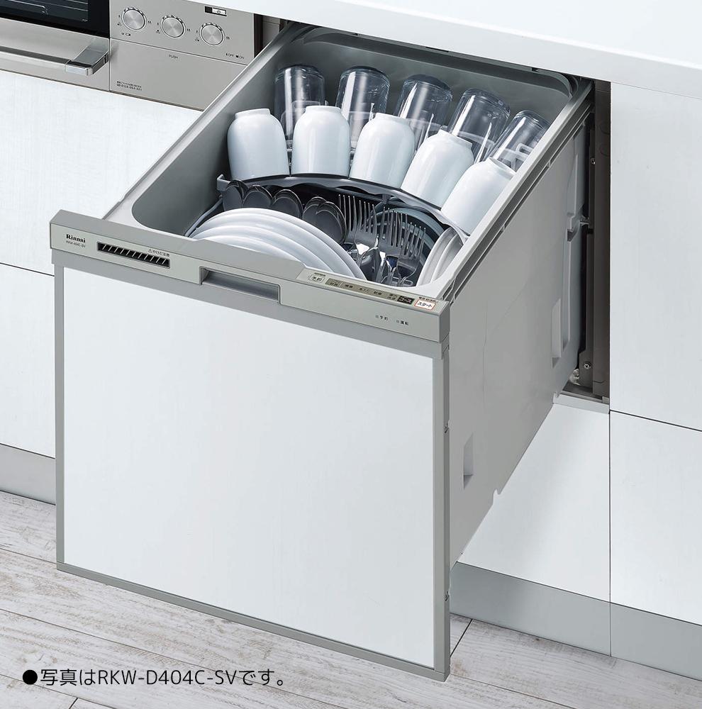 ###リンナイ 食器洗い乾燥機【RKW-404C-B】ブラック 標準スライドオープン 幅45cm 化粧パネル対応 受注生産約2週間