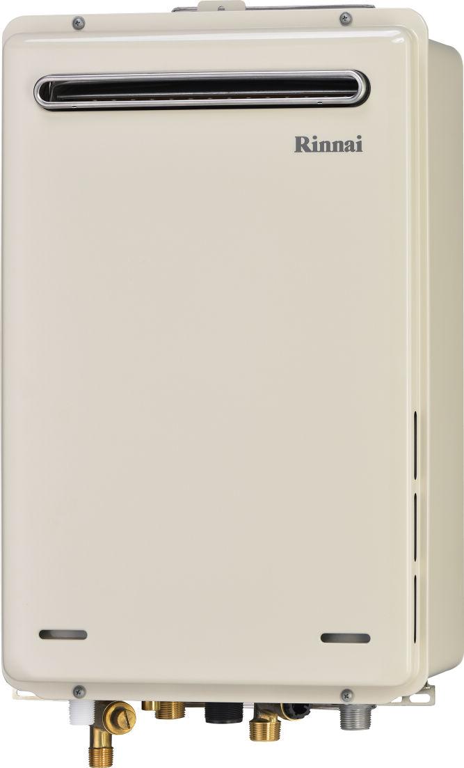 ###リンナイ ガス給湯器【RUJ-A2000W】高温水供給式 屋外壁掛・PS設置型 ユッコハイフロー 20号 (旧品番 RUJ-V2001W(A))
