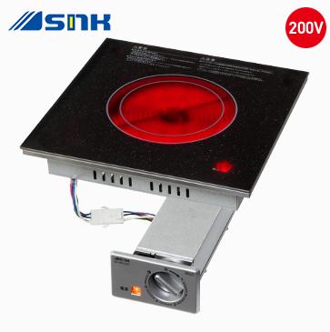 『カード対応OK!』三化工業【SRH-BR213AT】1口ラジエントヒーター 200V