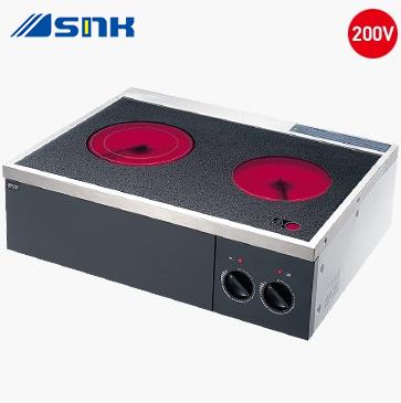 三化工業【SRH-M226AN】ラジエントヒーター据置き 2口200V