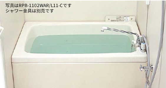 ###リンナイ【RPB-1102WAL/L11-C】壁貫通タイプ専用浴槽 普通サイズ 左排水 1100サイズ LIXIL社製