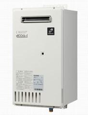 ###♪パーパス ガス給湯器【GS-S3200GW】本体のみ マルチシステム対応型 屋外壁掛形 32号 業務用給湯器