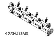 ###♪パーパス 給湯器 部材【MDK-WB81-50CN】12A・13A 両側8台用配管セット