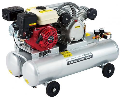 ###ωナカトミ【ECP-163A】エンジンコンプレッサー エンジン式