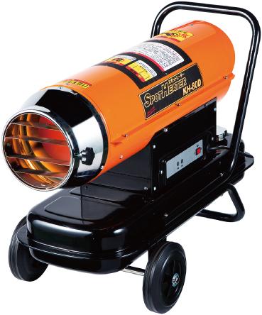 ###ωナカトミ【KH-80D】スポットヒーター 灯油式 単相100V 50Hz・60Hz兼用 18kW