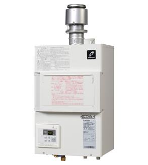 大きな割引 ♪パーパス FE式 16号 ガス給湯器【PG-H1600E-1H】排気フード対応形 屋内壁掛形 16号 エコジョーズ 業務用給湯器 FE式 業務用給湯器, アメカジのバックドロップbackdrop:47f64528 --- briefundpost.de