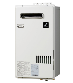 ☆☆PG H2400W ###♪パーパス ガス給湯器【PG-H2400W】本体のみ 簡単2台連結対応型 屋外壁掛形 24号 エコジョーズ 業務用給湯器 小・中規模施設用