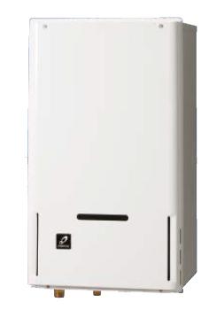 ###♪パーパス 給湯器 部材【PU-7-1】即湯循環用ポンプユニット 循環ポンプ1台仕様 屋外設置 壁掛・掛け台設置形