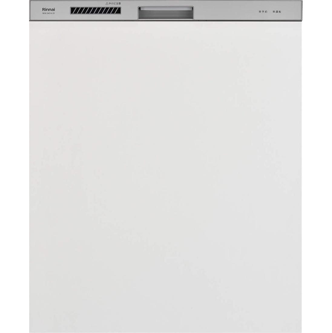 ▽###リンナイ 食器洗い乾燥機【RSW-SD401AE-SV】シルバー 自立脚付きタイプ 深型スライドオープン おかってカゴタイプ 幅45cm スタンダード