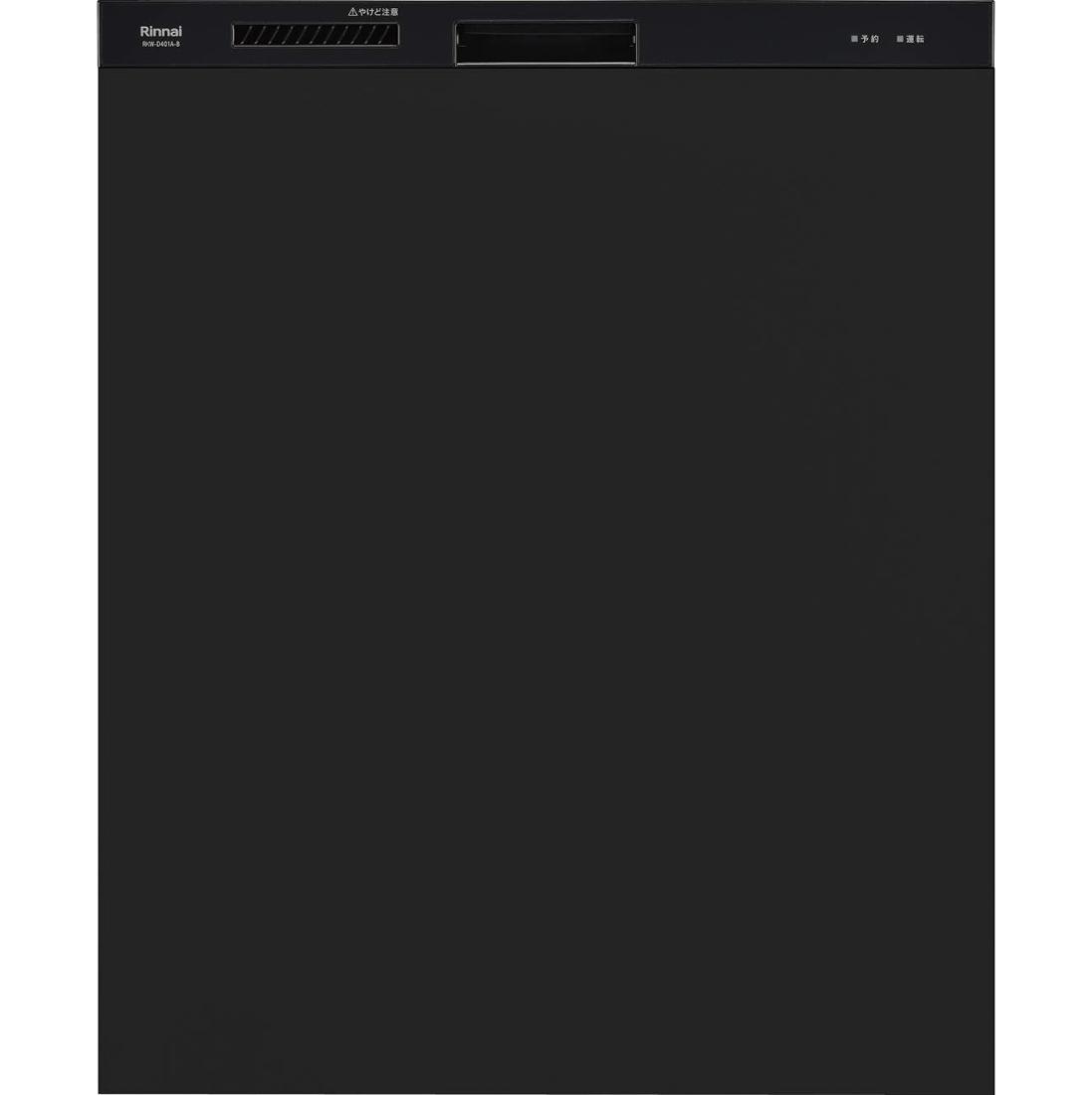 ▽###リンナイ 食器洗い乾燥機【RSW-SD401AE-B】ブラック 自立脚付きタイプ 深型スライドオープン おかってカゴタイプ 幅45cm スタンダード