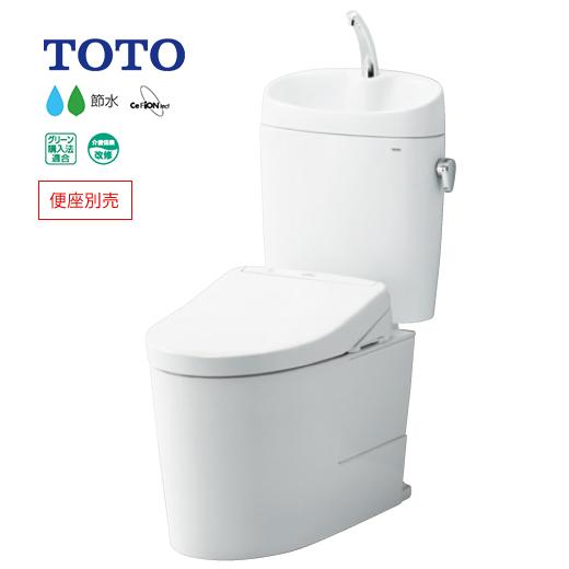 ###TOTO ピュアレストEX【CS400B+SH401BF】寒冷地 流動方式 床排水 排水芯200mm 手洗あり (旧品番 CS330B+SH333BF)