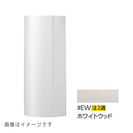 ###TOTO【UGW301YS #EW】ホワイトウッド コーナー収納キャビネット 受注約2週
