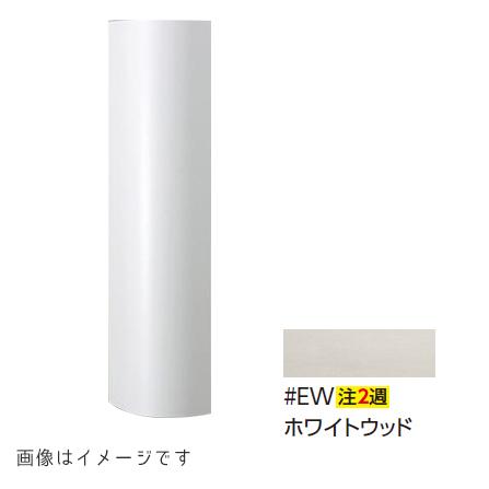 ###TOTO【UGW180YS #EW】ホワイトウッド コーナー収納キャビネット 受注約2週