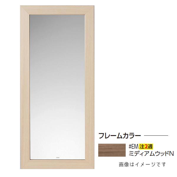 ###TOTO【UGYM300F #EM】ミディアムウッドN 化粧鏡 受注約2週