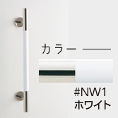 TOTO【UYD600W3 #NW1】ホワイト インテリア・バー(コンテンポラリタイプ) 天然木タイプ アクセントパネル併用