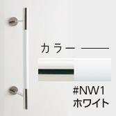 TOTO【UGYHR600W2 #NW1】ホワイト インテリア・バー(コンテンポラリタイプ) 天然木タイプ