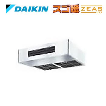 ###ダイキン 業務用エアコン【SDRT80B】スゴ暖ZEAS 厨房用エアコン ペア 3馬力 ワイヤード 三相200V
