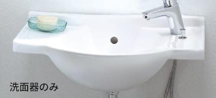Ю####ジャニス/Janis【LS6023P】洗面器 アルテシリーズ ピュアホワイト