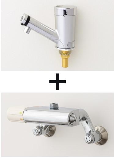 ミナミサワ【SS2VMBP】Sui Sui MIX 立型混合栓用 ポップアップ対応用 自動水栓 非接触
