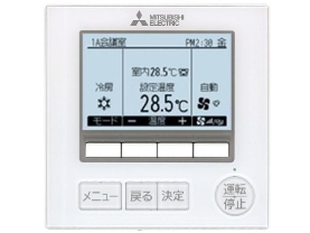 三菱 換気扇 部材【PAR-42MA】業務用ロスナイ MA スマートリモコン 外気処理ユニット専用