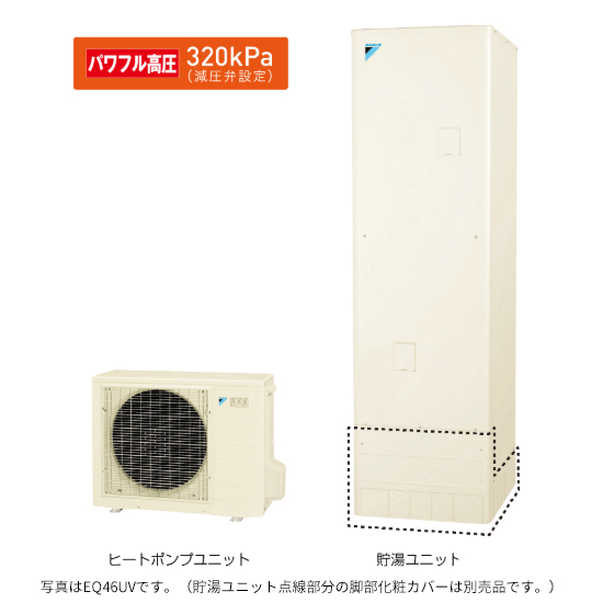 ###ダイキン エコキュート【EQ37VVE】(本体のみ) 耐塩害仕様 給湯専用 角型 一般地 370L パワフル高圧