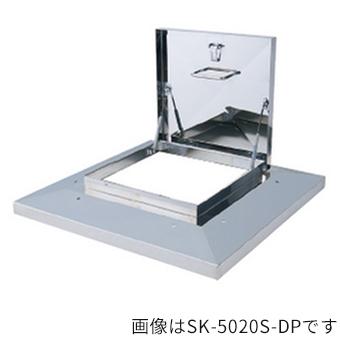####u.神栄ホームクリエイト【SK-5021S-DP】角型屋根マンホール ガスダンパー付 間口600